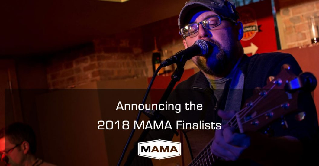 Announcing the 2018 MAMA Finalists